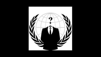 Анонимно до всички пръчки