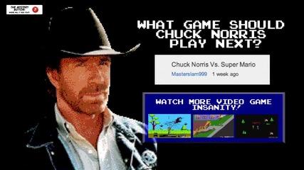 Чък Норис в Супер Марио