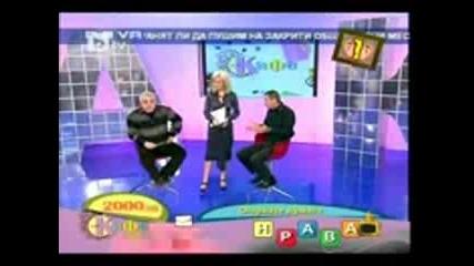 Господари на ефира 03.02.2010 цял епизод