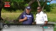 Oтломките, открити на остров Реюнион са от MH370
