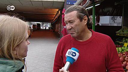 Руснаци в Германия: не представиха доказателства за Скрипал