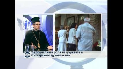Отец Николай: Страстната седмица ни напомня, че можем да надскочим проблемите