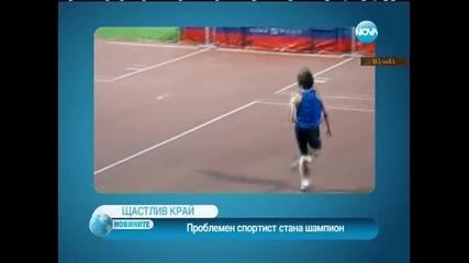 Как руснак победи алкохола и стана Олимпийски шампион на висок скок