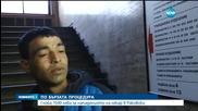 Глоба от 1500 лв. за мъжа, който удари лекарката в Раковски
