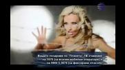 Malina 2010- Situacia (official video)