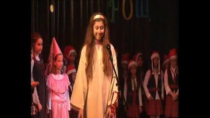 Музикален спектакъл Магия в коледната нощ с децата на Оу Христо Максимов гр Самоков Част 4