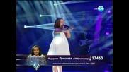 Преслава - Големите надежди - 26.03.2014 г.