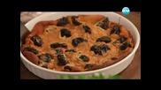 Гъбено ризото, салата от селъри, ябълки и стафиди,печен лук с чеснови кротони,фар бретон - Бон Апети