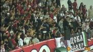 17.09.2009 Цска - Фулъм - Мръсни танци в сектор Г