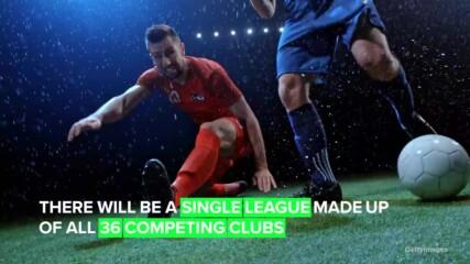 Шампионската лига се променя