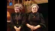 Български Телевизионен театър: Арсеник и стари дантели (1979), Втора част [4]