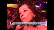 Годишният фестивал на тангото в Аржентина събра хиляди изпълнители от цял свят