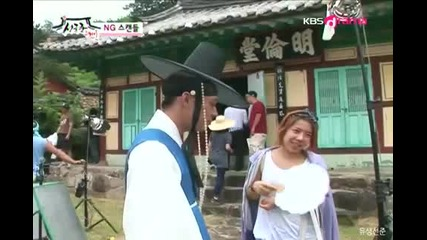 100923yoochun- Skk and Scandal Ng [part 1]