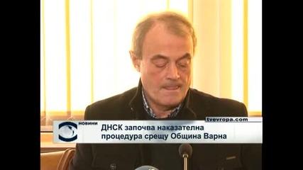 """ДНСК започва наказателна процедура срещу община Варна за останките от бутнатия хотел """"Рамона"""""""