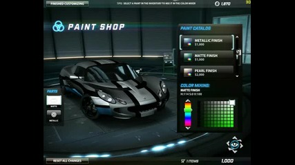 Need for Speed World - Beta Tuning Special for nfs - game.com