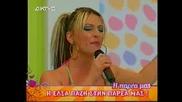 Прекрасна гръцка песен на Elsa Pazi Me Malwno