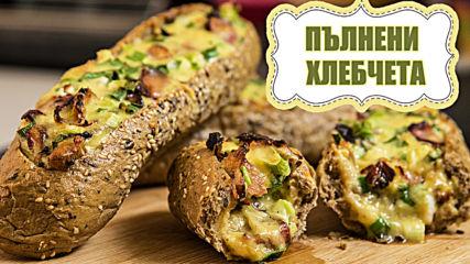 Вкусни пълнени хлебчета