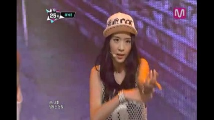 (don t mess with me by 2eyes M Countdown 2013.7.4)