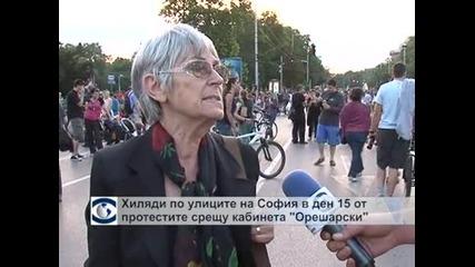 """Хиляди по улиците на София в ден 15 от протестите срещу кабинета """"Орешарски"""""""