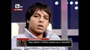 Ромският Ромео Цветан Мирчев Изповеди за трагичната история 10.01.2010
