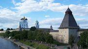 Главния град на най-бедния руски регион - Псков!