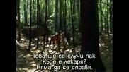 Robin Hood 01x12