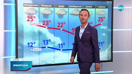 Прогноза за времето (17.05.2021 - обедна емисия)