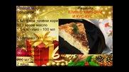 Кулинарно предаване - Бг Кухня - еп.6 - Клин с картофи и ку-кус. 26.12.2011 -- Специално Издание!!!