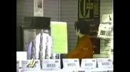 Майкъл Пазарува 1998