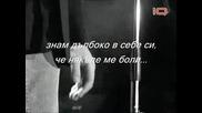 Пречупих се на две - Никос Макропулос (превод)