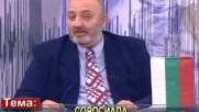 Соросиада. Джордж Сорос унищожава България. 10-а степен по Рихтер