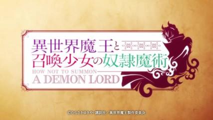 [ Bg Sub] Isekai Maou to Shoukan Shoujo no Dorei Majutsu Episode 12