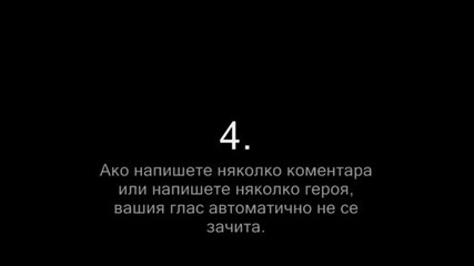 Vampire Knight - анкета