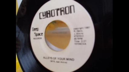 Един От Първите Техно Тракове / Juan Atkins /