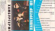 Хамбургер М1 - Рап Купон - 1992 цял албум