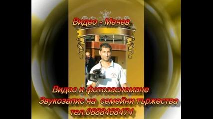 Ork.chaka - Raka I Musi - Mnogo Qko - Originalno Ot Mechev - 2012