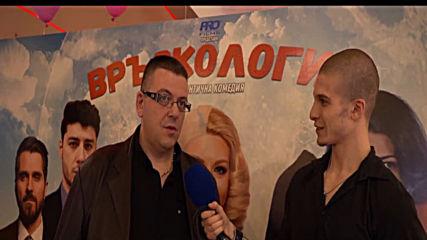 Композиторът и автор на музиката към филма Артур Надосян на предпремиерата на