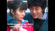 Бг Субс - Delightful Girl Choon Hyang - Еп. 11 - 3/3