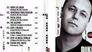 Diki - Ovo je moja zemlja - Audio 2006