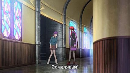 Играта на Камигами Епизод 01