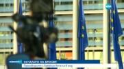 Мишел Барние: Имаме постижим график за Brexit