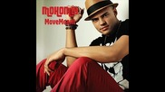« Превод » Mohombi - Lovin ( Album 2011 - Movemeant )