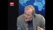 Валентин Вацев и Волен Сидеров - Голямата шахматна дъска