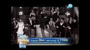 Мая Бежанска като Charlie Chaplin - Като две капки вода - 02.06.2014 г.