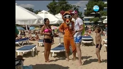 Лудия репортер - Викачите в Слънчев бряг – дразнители или атракция