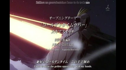[eclipse] Fullmetal Alchemist Brotherhood - opening 3