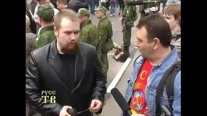 Русский Первомай