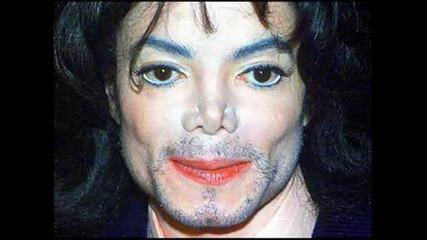 Koi kaza che Michael Jackson e murtav?