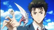 Kiseijuu: Sei no Kakuritsu Episode 3 Бг Субс
