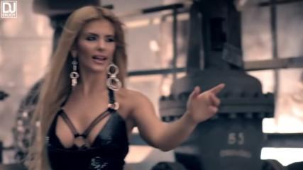 Анелия - С тебе ми е най (dj Enjoy Remix)